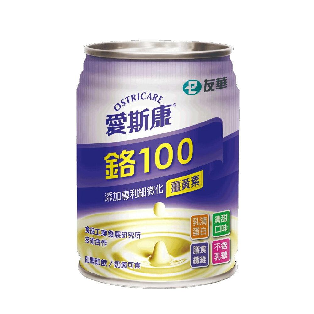 愛斯康-鉻100 即飲營養品 237ml/罐