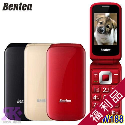 ~ 品~Benten W188 雙卡雙待銀髮3G手機