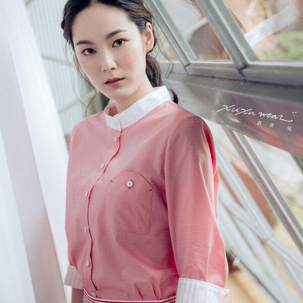 許許兒:許許兒∵雨光粼粼立領七分袖襯衫-粉紅光