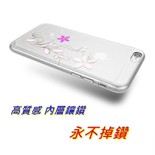 ^~Joy艾買^~ HOCO iPhone 6 6S plus 內層鑲鑽 花朵系列手機TP