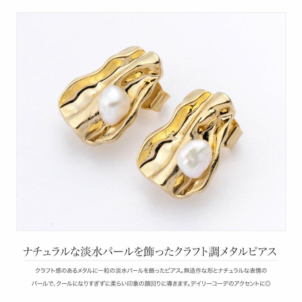 日本Cream Dot  /  不規則珍珠穿孔耳環  /  s00011  /  日本必買 日本樂天代購  /  件件含運 2