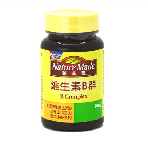 【小資屋】萊萃美維生素B群 (90錠) 效期:2021.2.18