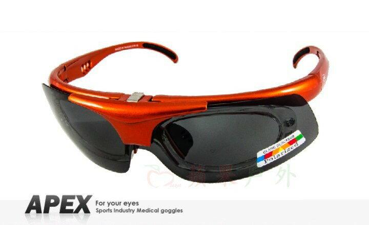 【【蘋果戶外】】APEX 976 橘 台製 polarized 抗UV400 寶麗來偏光鏡片 可掀式 運動型 太陽眼鏡 近視眼鏡 附內視鏡、原廠盒、擦拭布(袋)
