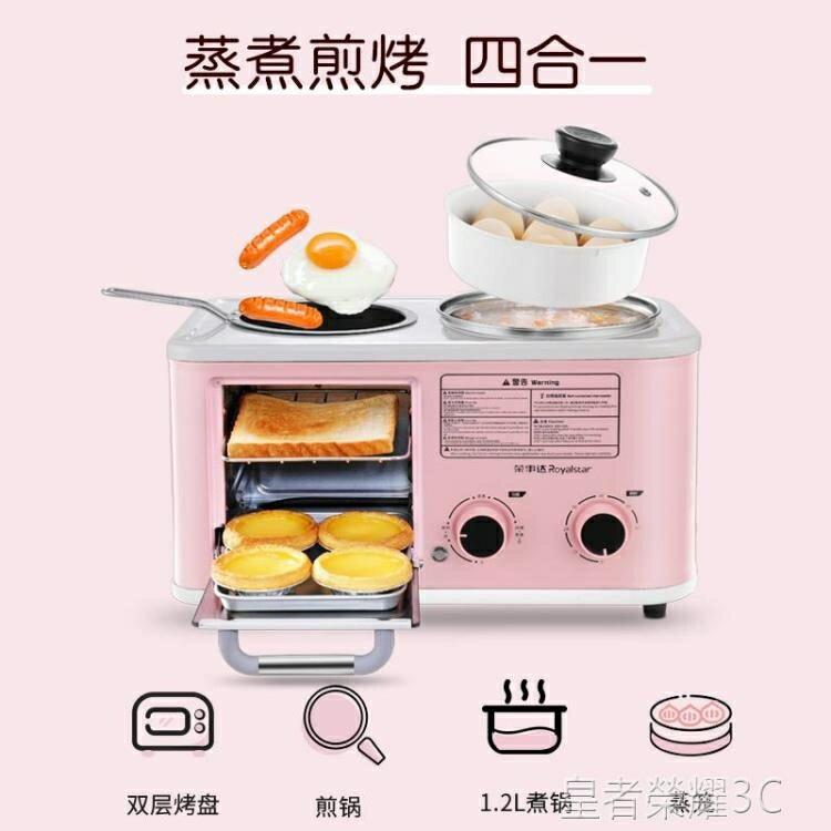 早餐機 多功能早餐機四合一烤面包機家用烤土司三明治機多士爐小型 2021新款
