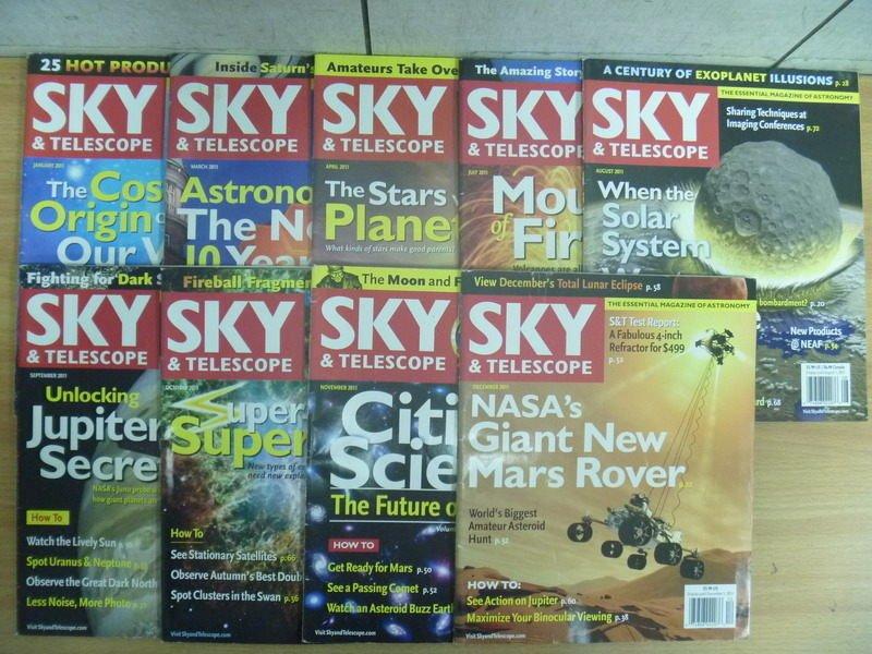 ~書寶 書T4/雜誌期刊_RDH~SKY   Telescope_2011  1~12月間