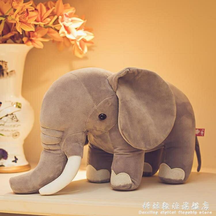 大象毛絨玩具抱枕公仔床上玩偶布娃娃公仔可愛生日禮物