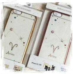 【奧地利水鑽】iPhone 6 Plus /6s Plus (5.5吋) 星座系列電鍍彩鑽保護軟套(牡羊座)