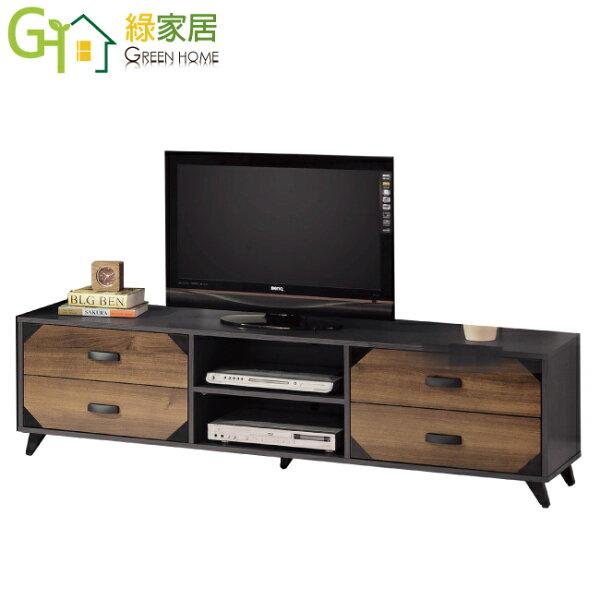 【綠家居】馬克特時尚6尺雙色電視櫃視聽櫃