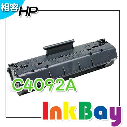 HP C4092A  C4092  4092A  4092環保碳粉匣 LJ~1100  1