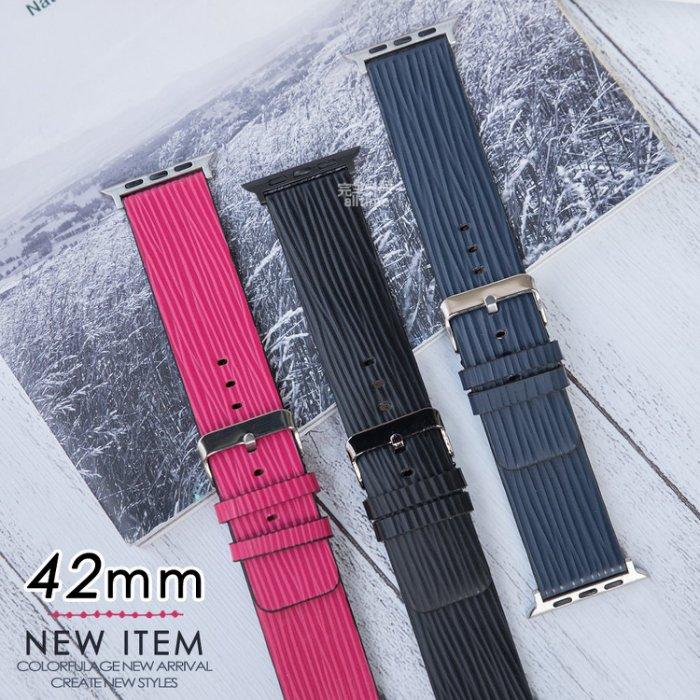 【完全計時】錶帶館│42mm Apple watch代用錶帶 真皮壓紋錶帶iwatch代用錶帶