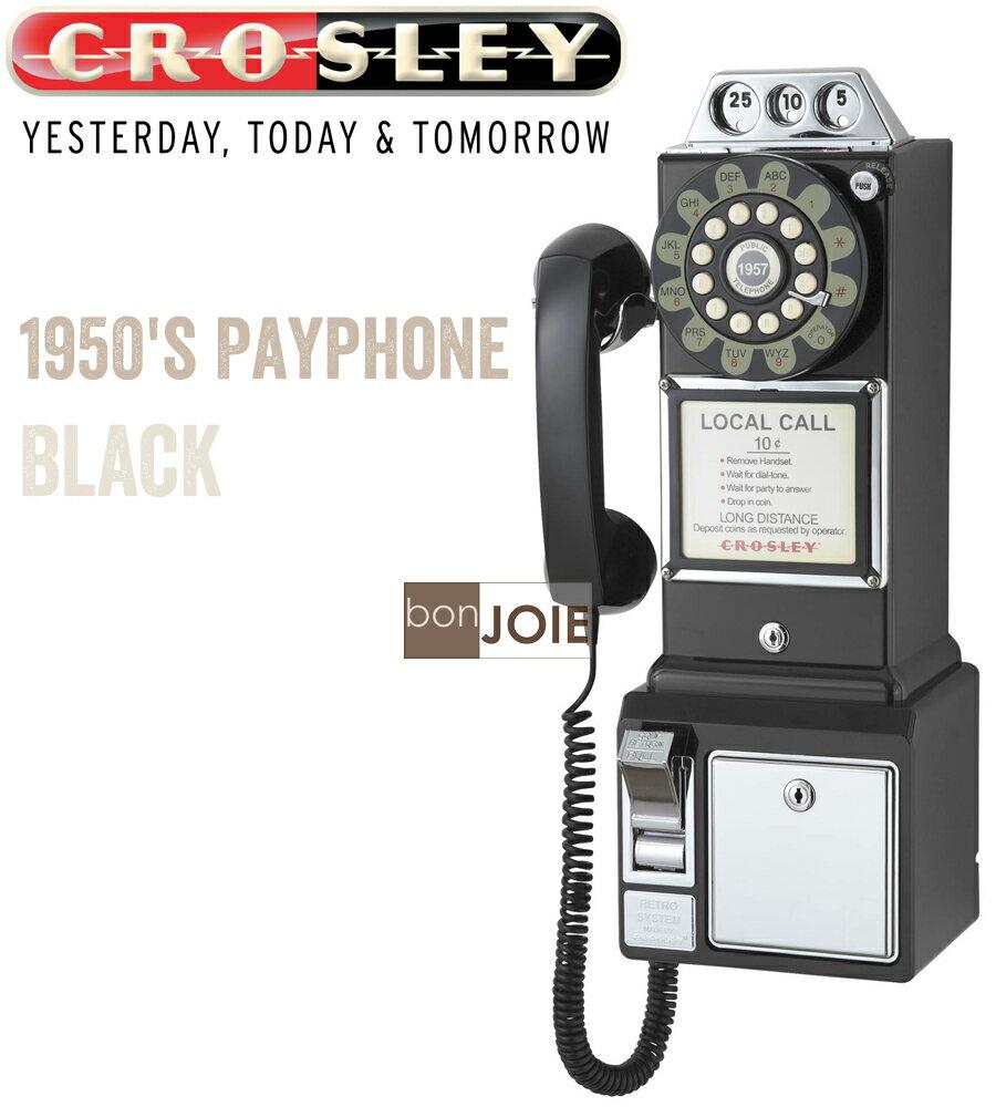 ::bonJOIE:: Crosley 經典懷舊投幣式復古電話機 (黑色) 復古電話 經典電話 懷舊電話 復古風格 美式鄉村 工業風 設計師款 壁掛電話