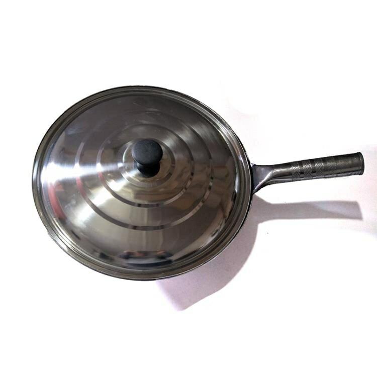 鍋蓋 加厚不銹鋼鍋蓋炒鍋平底蓋煎鍋蓋湯鍋蓋子32cm—80cmXL 果果輕時尚