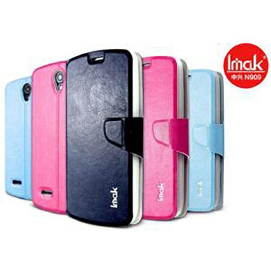 ☆三星Note 3 N9000 艾美克IMAK 天逸系列保護皮套 N9000 手機保護皮套 保護皮套【清倉】