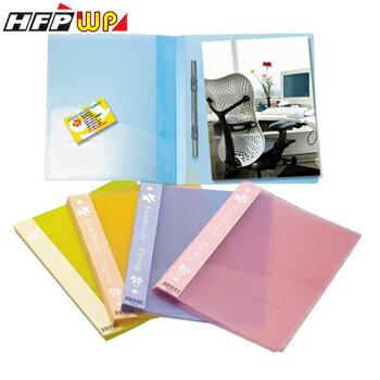 ~ 超 販售~ 20 個 CMC307 中間塑膠彈簧夾 環保 非大陸製 HFPWP ^(1