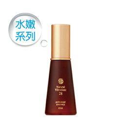 日本金生麗水NAVI28水嫩活性精華液深層保濕滋潤修護肌膚