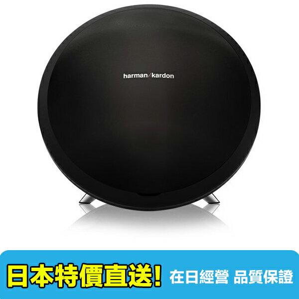 【海洋傳奇】【預購】【空運直送免運】harman kardon onyx studio 黑 白 兩色 藍芽 無線 喇叭