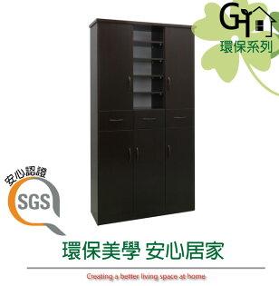 【綠家居】多亞環保3.2尺塑鋼五門三抽鞋櫃玄關櫃(5色可選)