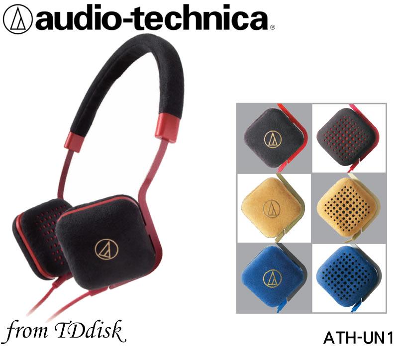 志達電子 ATH~UN1 audio~technica 鐵三角 超級麂皮 耳罩式耳機