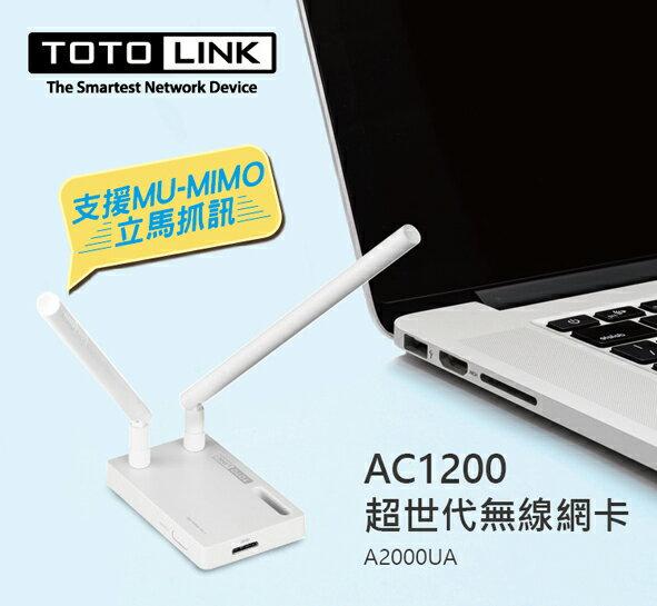 TOTOLINK 超世代無線網卡 A2000UA 無線網卡 網卡 網路
