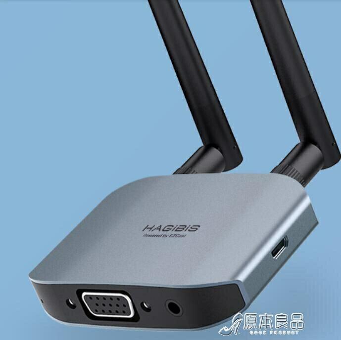 無線投屏器有線同屏器手機連接電視機4K高清傳輸yh