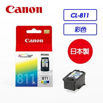 CanonCL-811彩色墨水匣(含噴頭)原廠墨水匣【迪特軍】