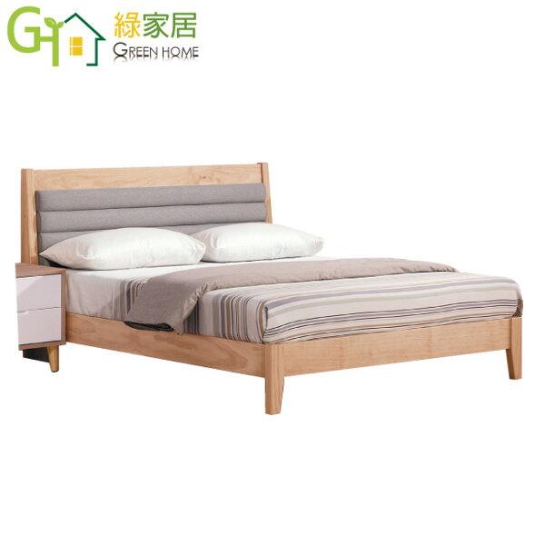 【綠家居】馬魯夫時尚6尺木紋皮革雙人加大床台組合(不含床墊&床頭櫃)