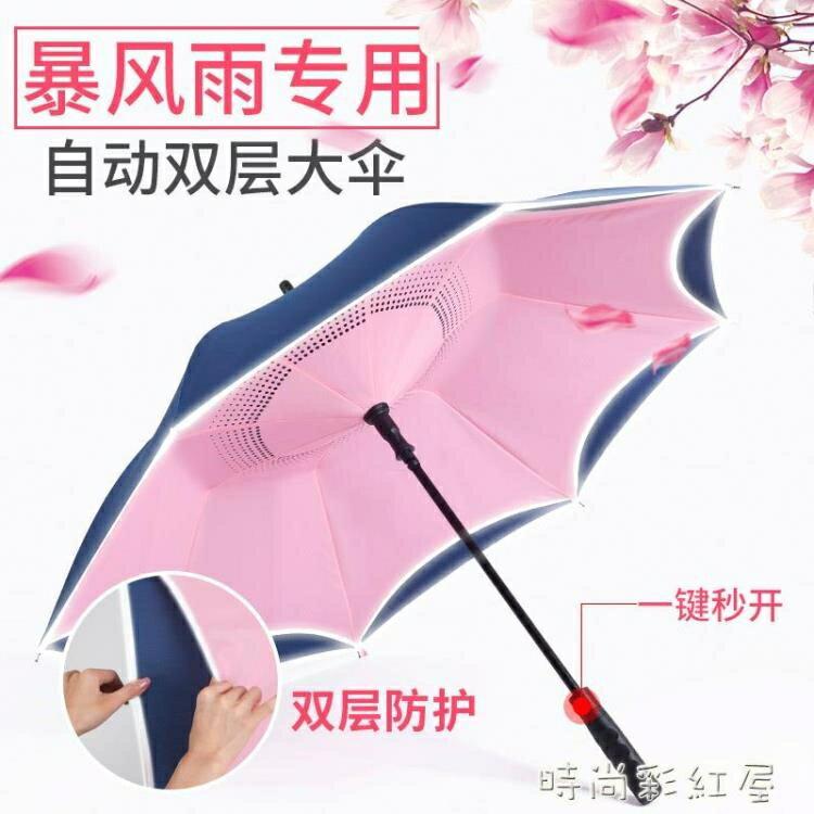 雨傘長柄男女雙層自動大號超大三人加固防風商務傘雙人廣告定制傘  林之舍家居
