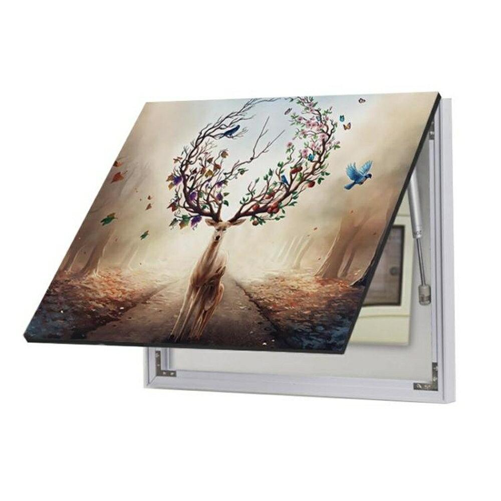 壁畫 電表箱裝飾畫免打孔現代簡約可推拉配電箱裝飾遮擋掛畫電閘盒壁畫 夢藝家