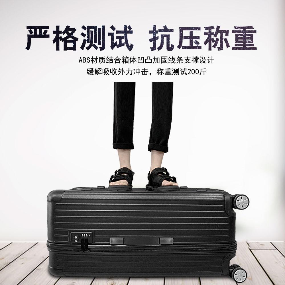 行李箱32寸超大容量密碼鋁框拉桿旅行箱大號24寸30托運萬向輪
