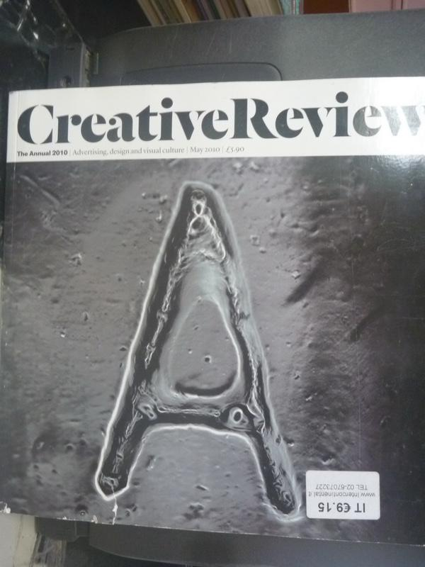 【書寶二手書T8/設計_ZCI】The Annual 2010_Creative Review May  2010