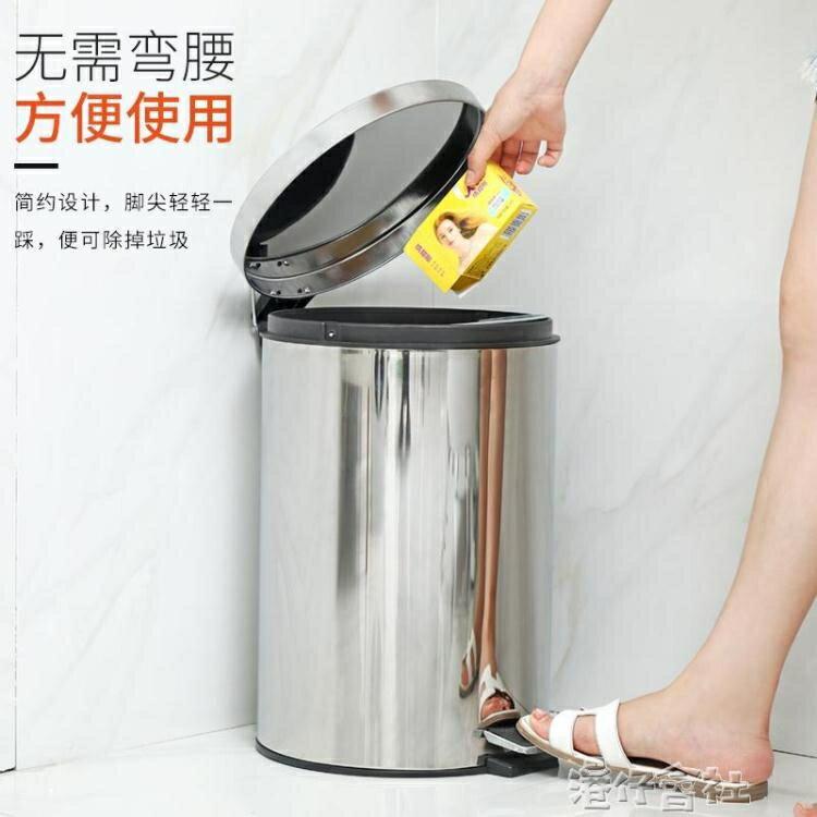 衛生間圓形垃圾桶家用辦公室大號腳踏式帶蓋廚房雙層不銹鋼垃圾桶 城市玩家