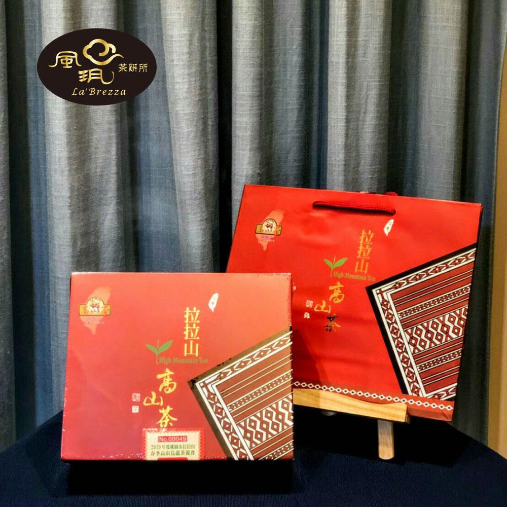 風玥茶研所│拉拉山高山茶 優良獎 競賽茶-盒裝300g 0