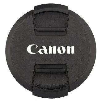 ◎相機專家◎ CameraPro 67mm CANON款 中捏式鏡頭蓋(附繩可拆) 質感一流 平價供應 非原廠