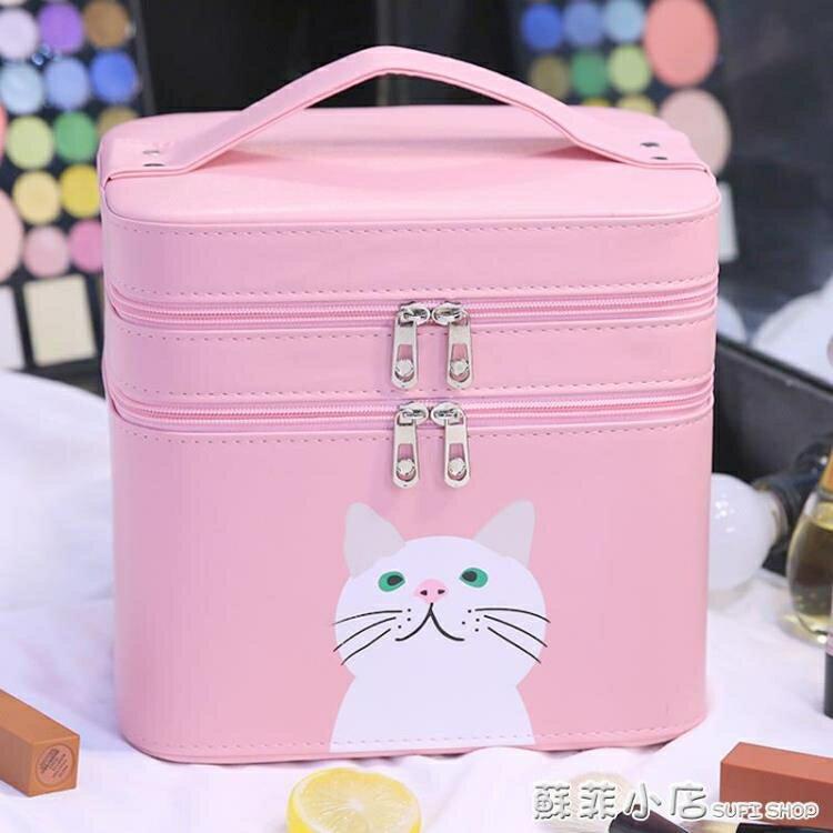 小貓化妝包2021新款大容量雙層收納盒可愛便攜大小號品手提化妝箱- 【林之舍】