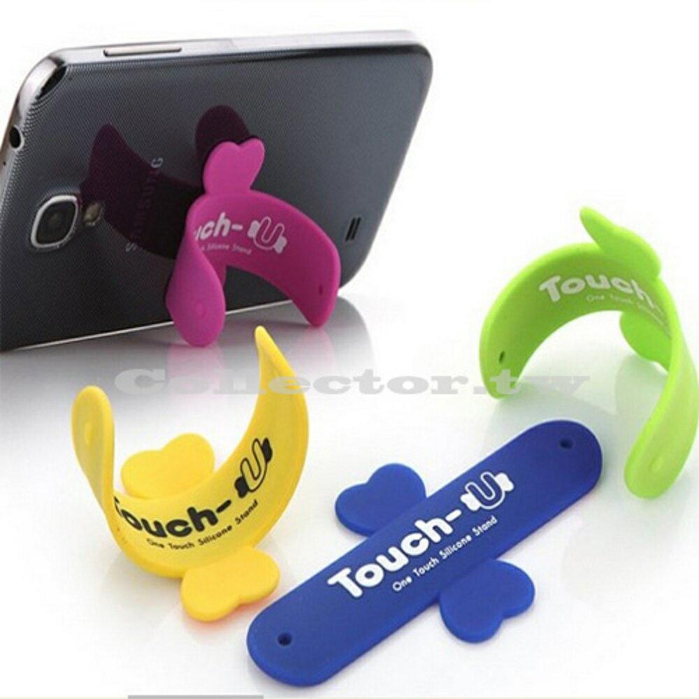 ✤宜家✤韓國新款Touch-U矽膠手機拍拍圈支架 iphone拍拍懶人U型支架
