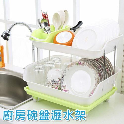 廚房雙層碗盤瀝水收納架