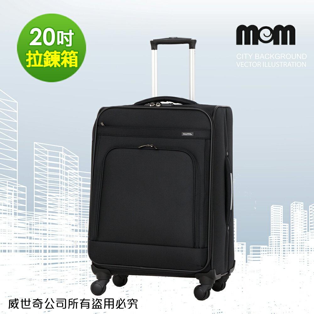 【MOM JAPAN】NAITE系列 20吋 台灣製防盜拉鍊 行李箱 / 拉鍊行李箱 / 登機箱 (5002-黑色)【威奇包仔通】 0