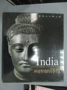 【書寶二手書T1/地理_ZAW】神祕聖境的印度_MariaAngelillo_未拆