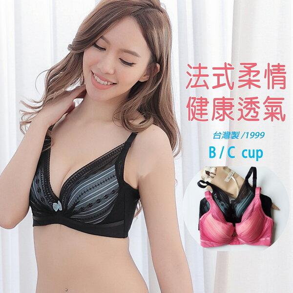 內衣波波小百合BC法式浪漫深V全蕾絲集中調整型1999台灣製