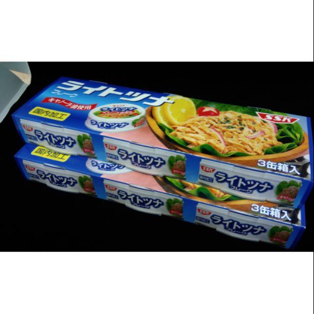 【野味食品】SSK油漬鮪魚3罐入210g(鮪魚罐頭,日本原裝,桃園實體店面出貨)