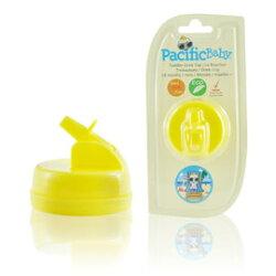 【淘氣寶寶】Pacific Baby 美國兒童水壺蓋(黃色)