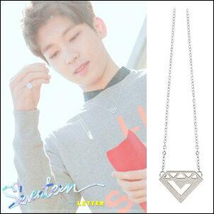 SEVENTEEN 同款韓國체이스 LOVE LETTER 鏤空鑽石項鍊