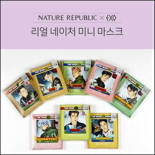 EXO Nature Republic The War EXO POWER 天然成分迷你面膜 (一盒)