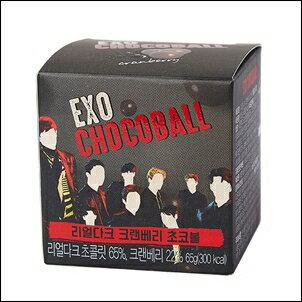 EXO SUM x emart 蔓越莓黑巧克力球可愛豆