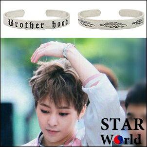 EXO Xiumin 同款韓國브랜든 復古刻文開口C形手環