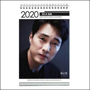 蘇志燮 韓國탁상용 달력 2018 ~ 2019 直立式照片桌曆