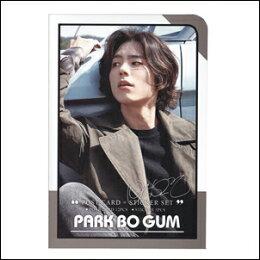 男朋友 朴寶劍 韓國明信片+貼紙組