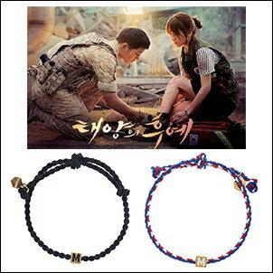 宋仲基 宋慧喬 太陽的後裔 同款 ALOHA 3 情侶鏈手繩幸運手鍊手環