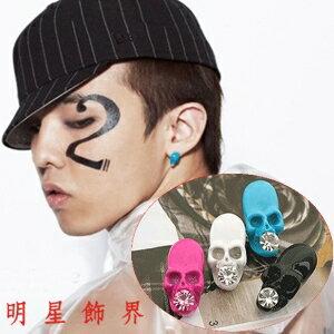 BIGBANG GD 權志龍 同款 骷髏鑲鋯鑽耳釘耳環  單支價