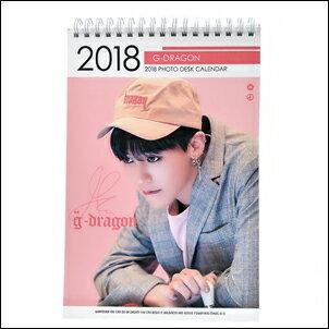 BIGBANG 權志龍 2017 2018 直立式照片桌曆